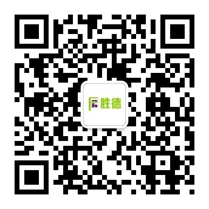胜德财税中心微信公众号